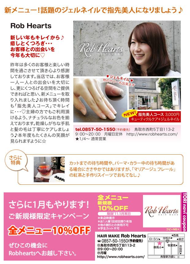 20111-campaign.jpg