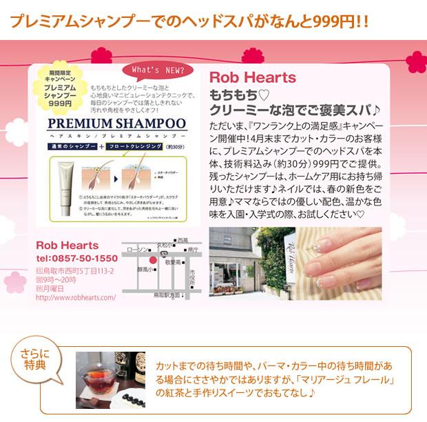 20114-campaign.jpg