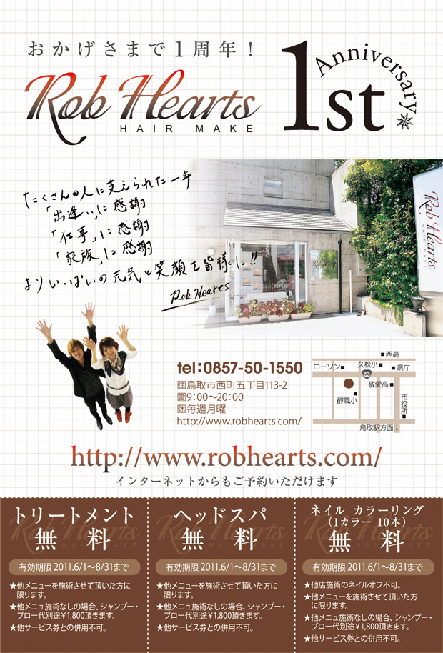 20116-campaign.jpg